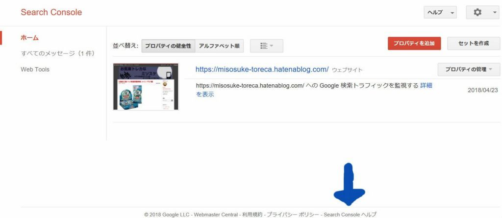 f:id:misosuke_toreca:20180702013243j:plain