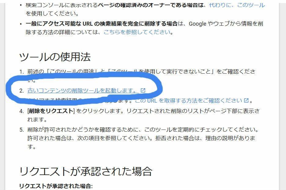 f:id:misosuke_toreca:20180702013417j:plain