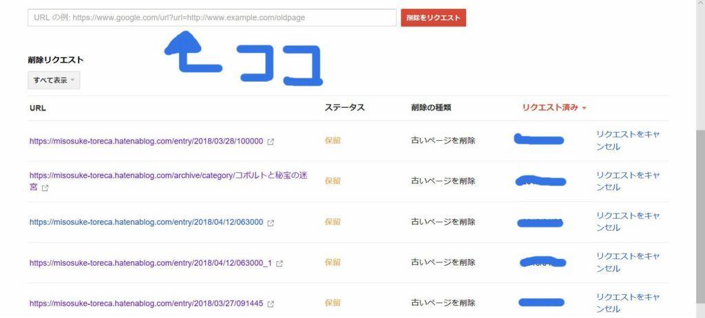 f:id:misosuke_toreca:20180702013427j:plain
