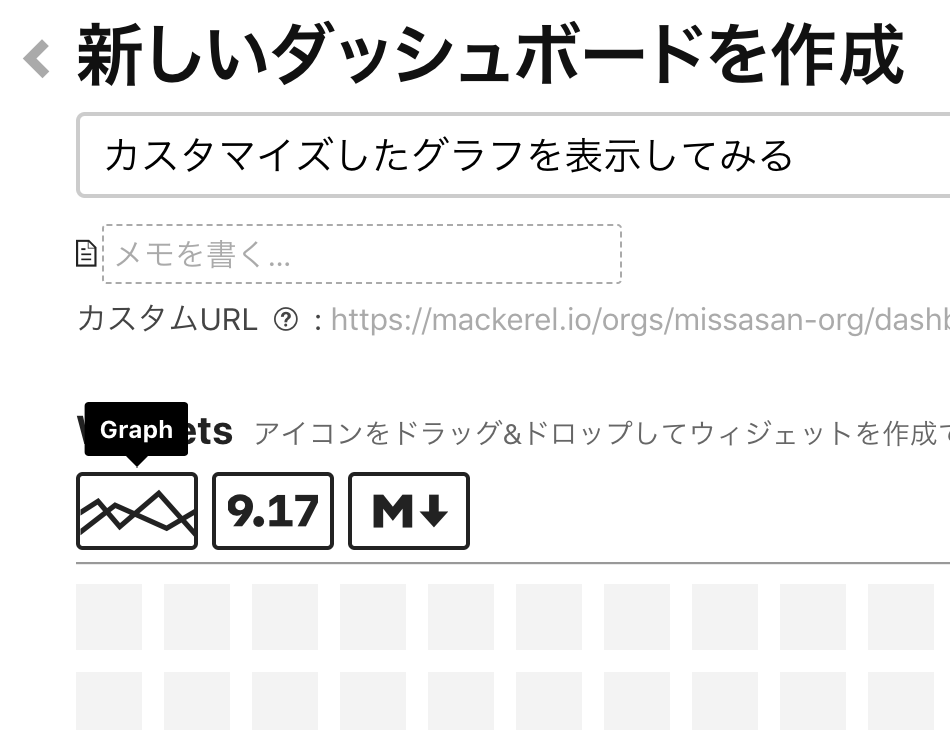 f:id:missasan:20181208190524p:plain:w450