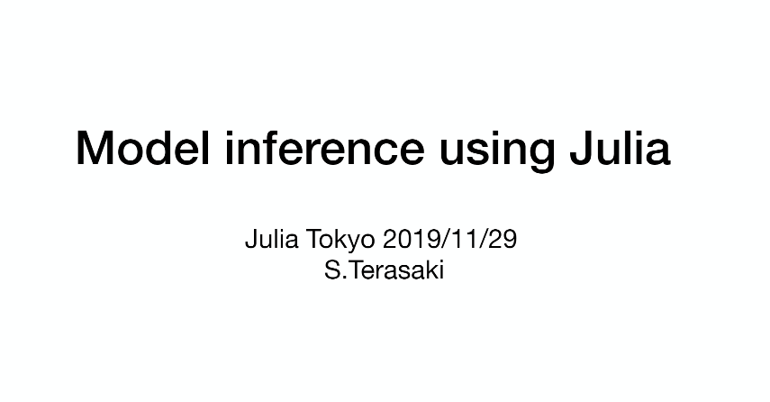 Model inference using Julia