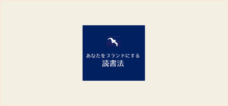 【ロジカルシンキング本】論理的思考が見につくおすすめ書籍