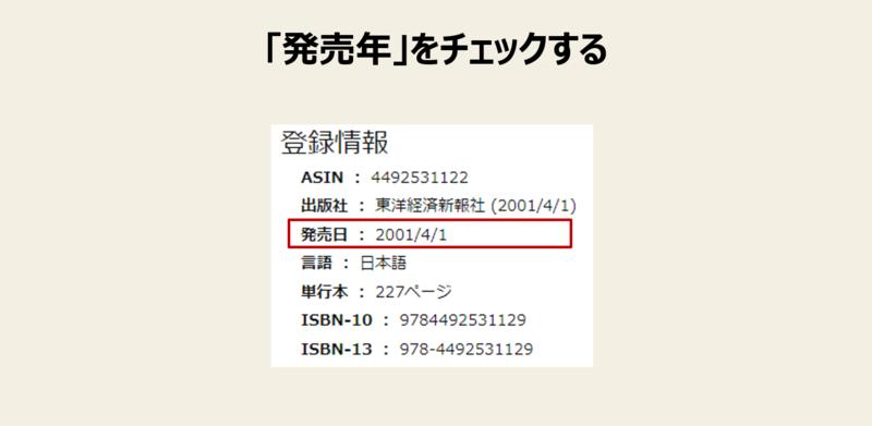 f:id:missiondrivencom:20210814221834p:plain