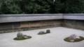 龍安寺 - 石庭