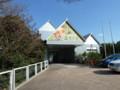 ガレの森美術館