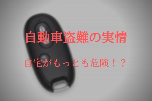f:id:mister19:20210511000142p:plain