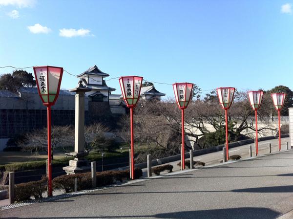 兼六園 石川門