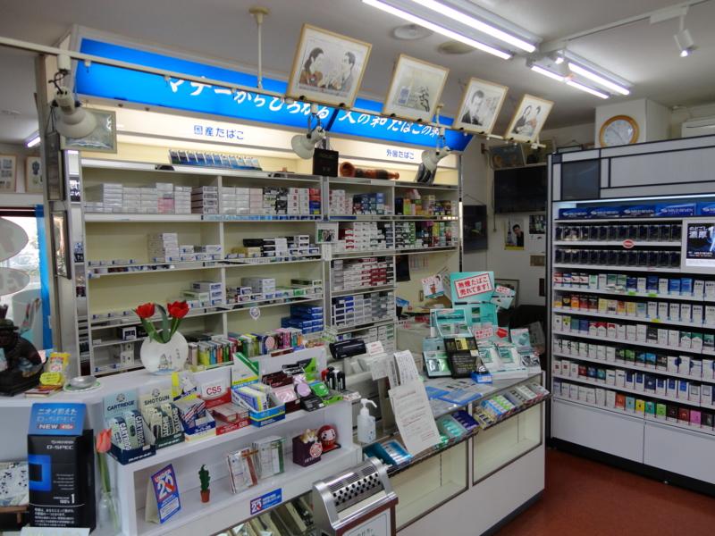 今井東晃園 紙タバココーナー
