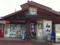 汐井商店水戸町店