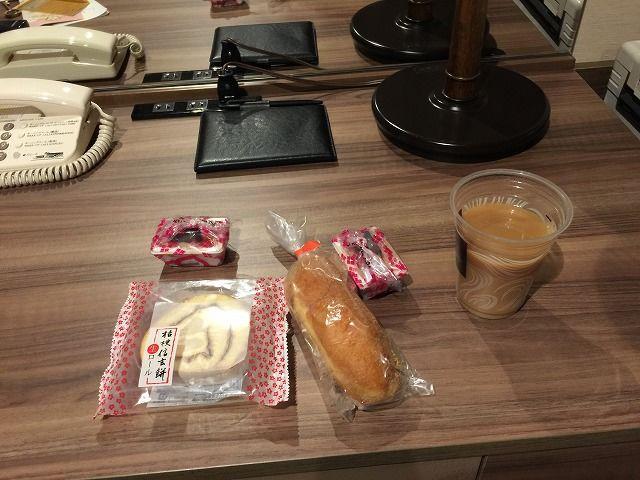 信玄餅揚げパンと信玄ロールの画像