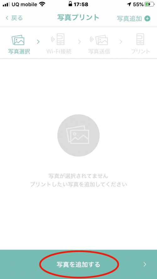 f:id:mistysonata:20200408180645p:plain