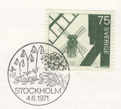 スウェーデン 風車 1971年