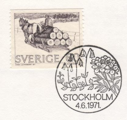 スウェーデン 橇 1971年