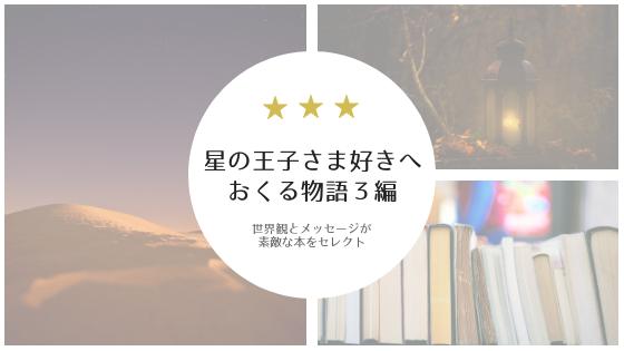 f:id:misuke-blog:20180919184514p:plain