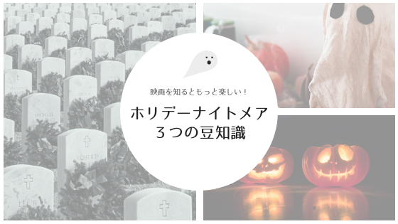 f:id:misuke-blog:20180919185759p:plain