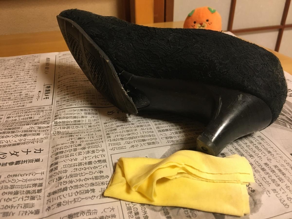 f:id:misukemura:20210518182955j:plain