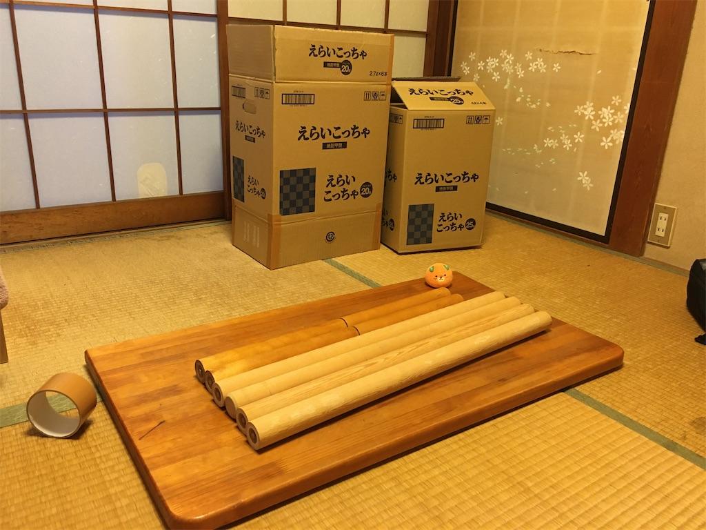 f:id:misukemura:20210606224815j:image