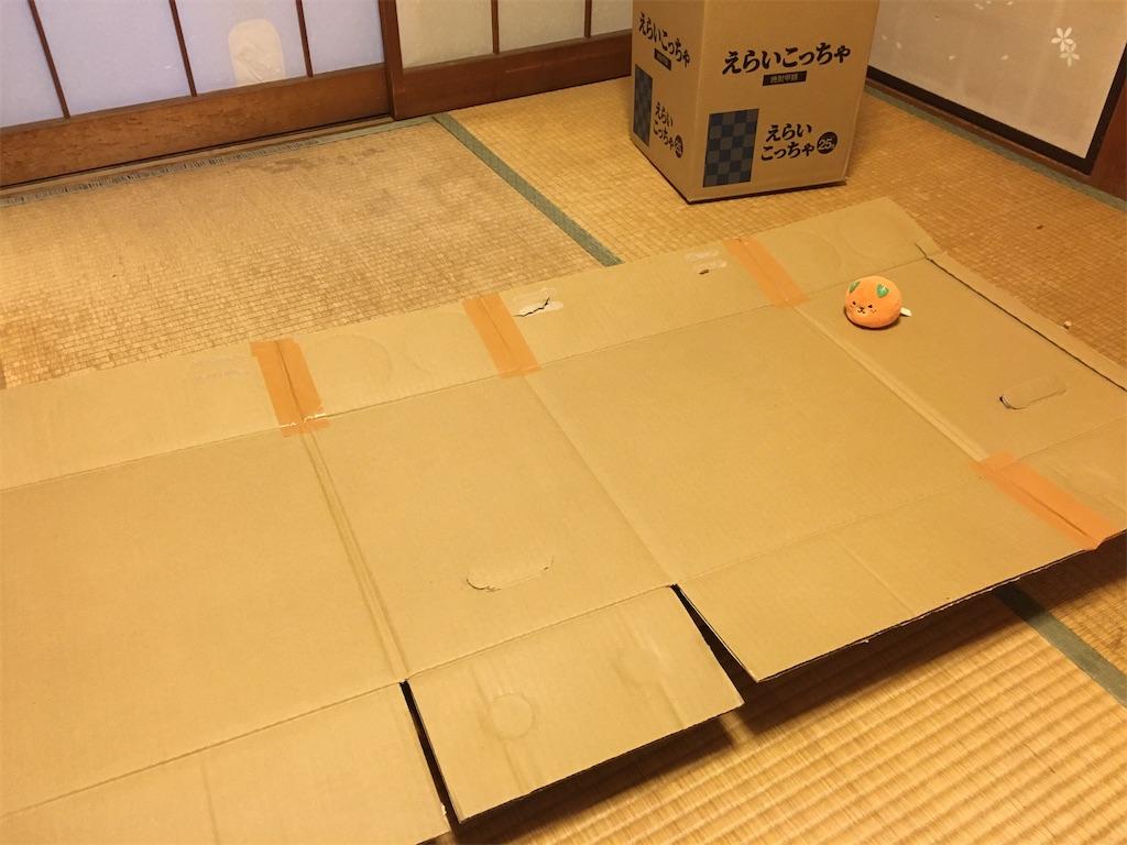 f:id:misukemura:20210606224826j:image