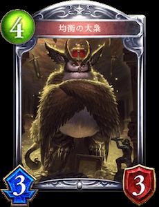 f:id:misumi-24:20200311171944p:plain