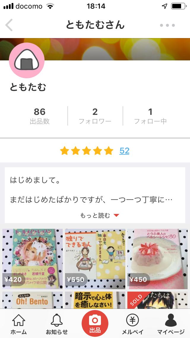 f:id:misumi-tomo:20190404182704p:plain