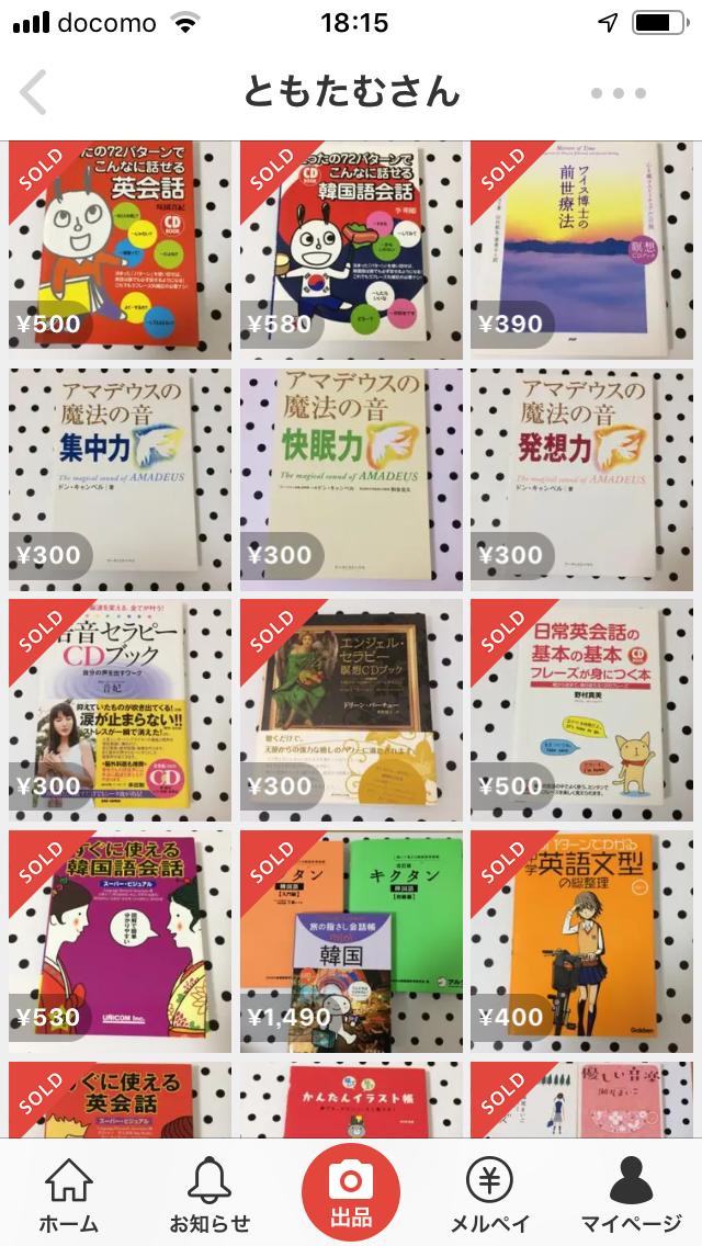 f:id:misumi-tomo:20190404190023p:plain