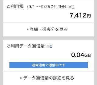 f:id:misumi-tomo:20190406133056j:plain