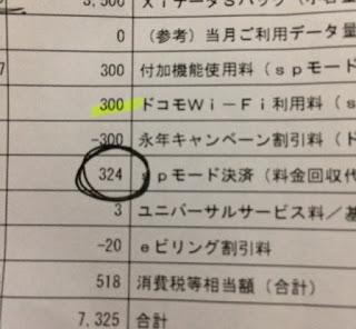 f:id:misumi-tomo:20190406135018j:plain