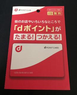 f:id:misumi-tomo:20190407140142j:plain