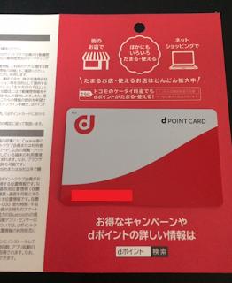 f:id:misumi-tomo:20190407140213p:plain