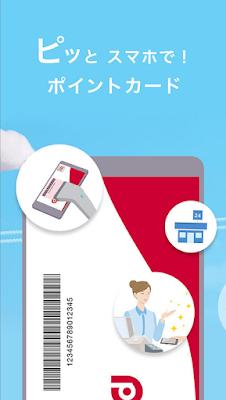 f:id:misumi-tomo:20190407140650p:plain