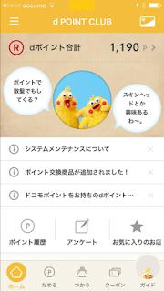 f:id:misumi-tomo:20190407140730p:plain