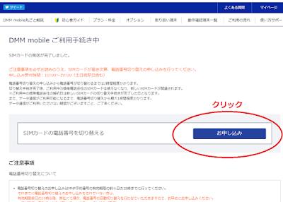 f:id:misumi-tomo:20190407202732p:plain