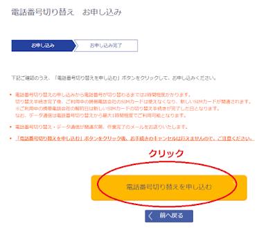 f:id:misumi-tomo:20190407202801p:plain