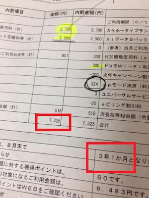 f:id:misumi-tomo:20190407203806p:plain