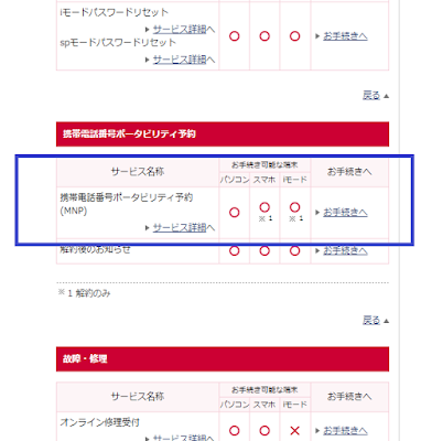 f:id:misumi-tomo:20190407204940p:plain