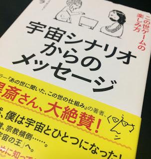 f:id:misumi-tomo:20190408201029j:plain