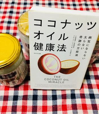 f:id:misumi-tomo:20190411192306j:plain