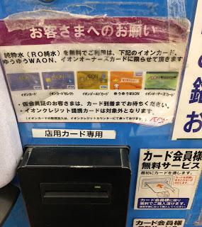 f:id:misumi-tomo:20190413193425j:plain