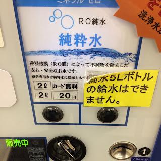 f:id:misumi-tomo:20190413193514j:plain