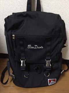 f:id:misumi-tomo:20190413193610j:plain