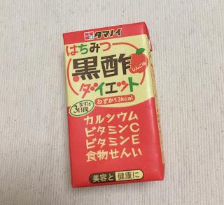 f:id:misumi-tomo:20190414115041j:plain