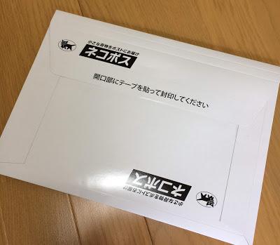 f:id:misumi-tomo:20190416204505j:plain