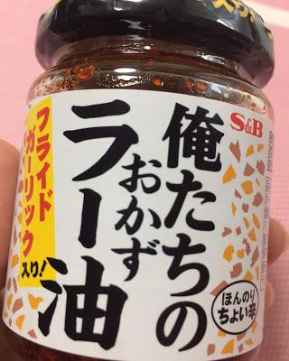 f:id:misumi-tomo:20190419120404j:plain