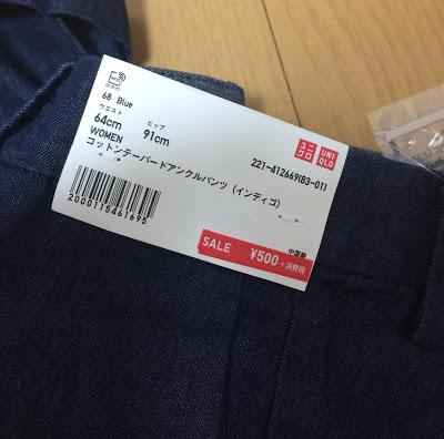 f:id:misumi-tomo:20190419173734j:plain