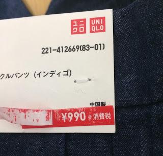 f:id:misumi-tomo:20190419173836j:plain