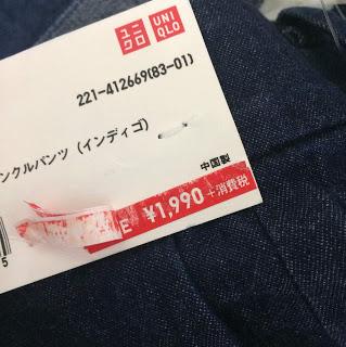 f:id:misumi-tomo:20190419173856j:plain