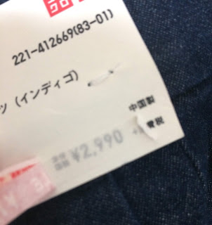 f:id:misumi-tomo:20190419173913j:plain