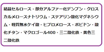 f:id:misumi-tomo:20190420180243p:plain