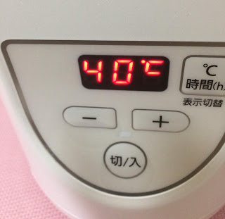 f:id:misumi-tomo:20190421135500j:plain