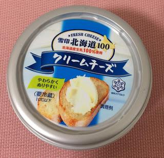 f:id:misumi-tomo:20190421141447j:plain